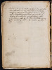 Statuta Coloniensia (Cologne): Statuta provincialia et synodalia ecclesiae Coloniensis - Manuscript notes
