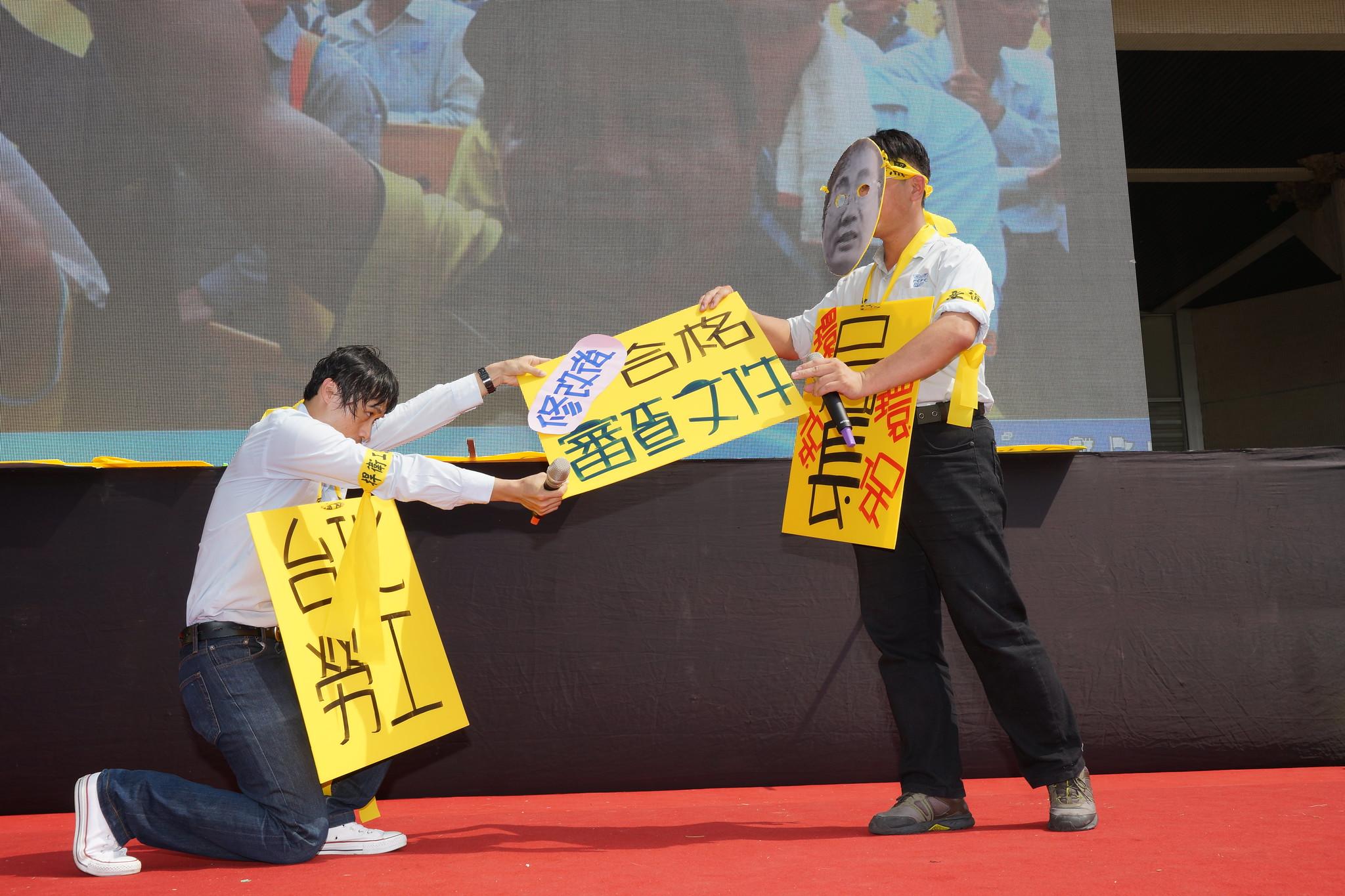 工會演出行動劇指勞工局數度駁回展延申請刻意刁難。(攝影:王顥中)