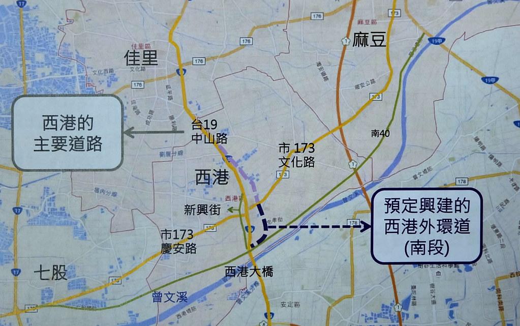 20161026反西港外環道 內政部