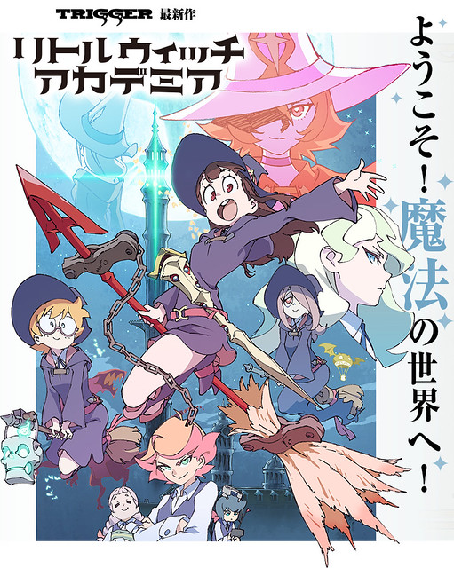 161202(3) - 各集30分鐘、「吉成曜」監督動畫《Little Witch Academia》將在2017/1/8放送!