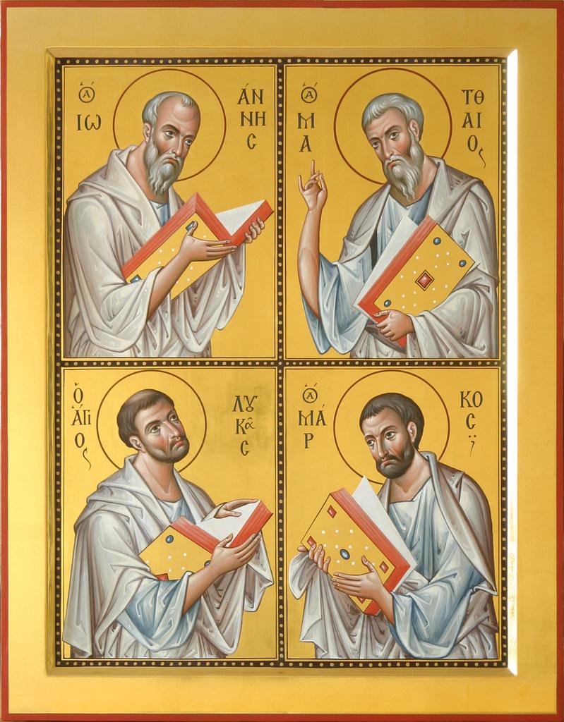 4 евангелиста