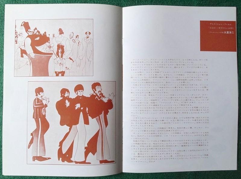 beatles_ys_japprogram6