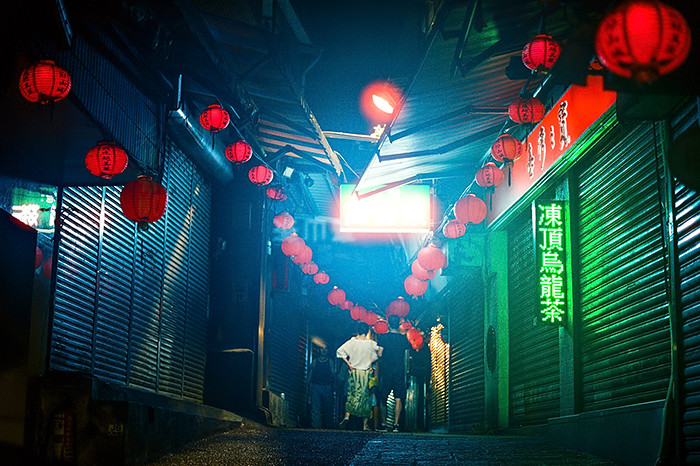 © 2016. Jiufen Old Street, after the vendors closed for the night. Monday, Sept. 5, 2016. CineStill 800T +2, Canon EOS A2.