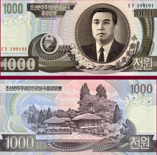 1000 Won Severná Kórea 2002-6, Pick 46
