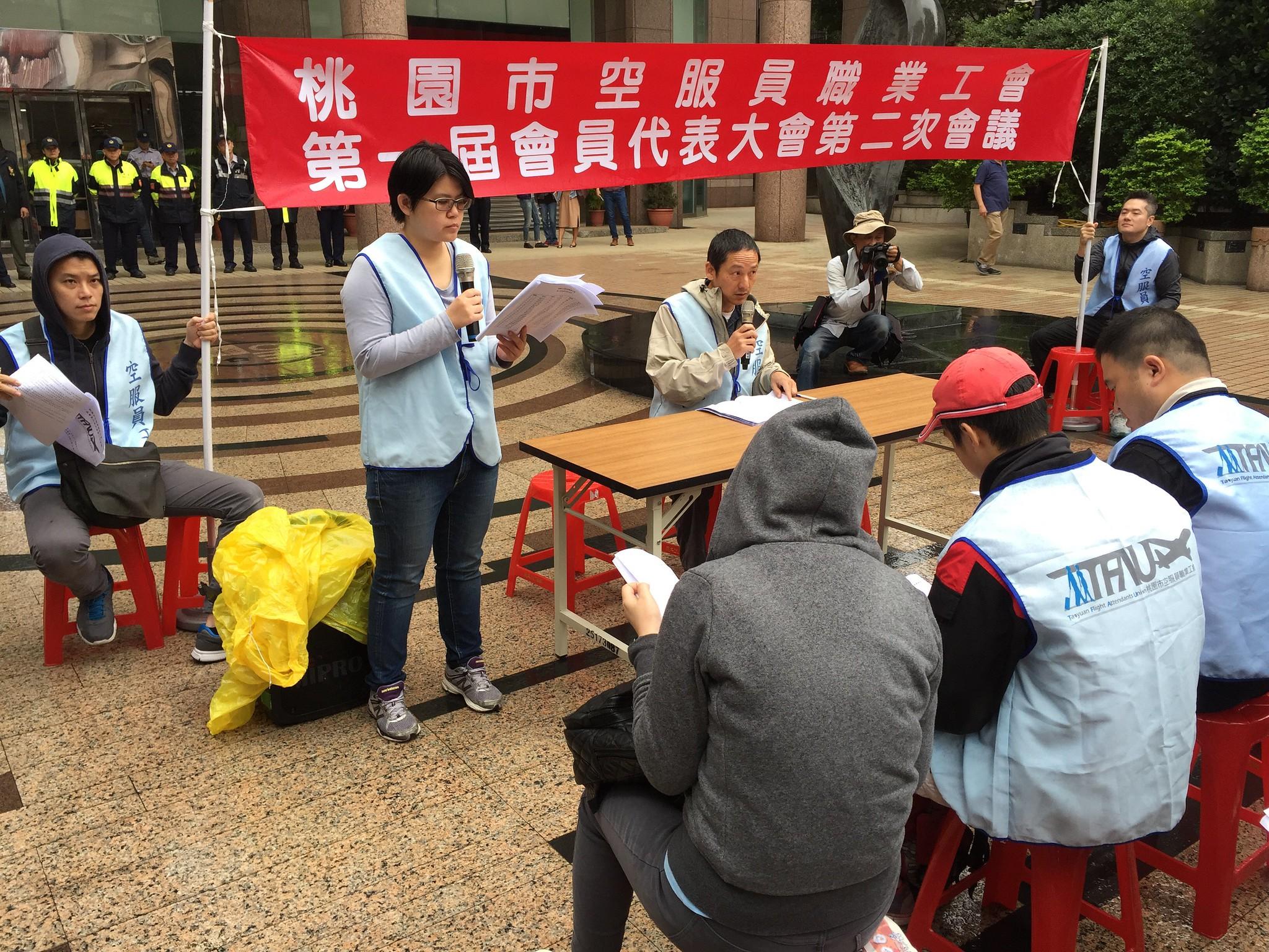 空服員工會冒雨在勞動部前召開會員代表大會。(攝影:王顥中)
