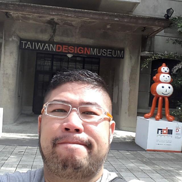 Taiwan Design Museum Taiwan Design Museum
