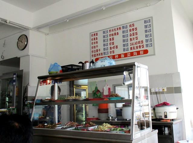 Choon Seng chu char stall