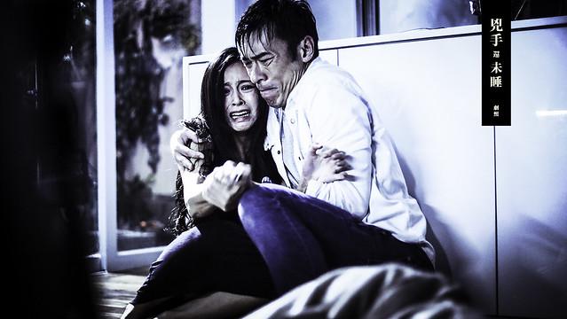 Nessun Dorma Janice Man Andy Hui