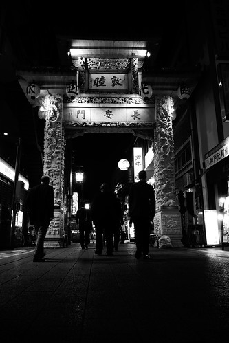China Town, Kobe on NOV 21, 2016 (1)