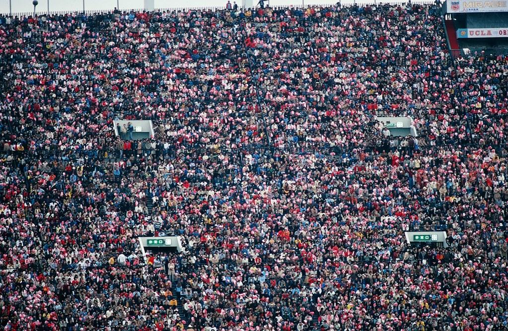Mirage Bowl Crowd National Olympic Stadium Tokyo Japan