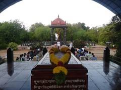 Rashtriya Karyakarta Prashikshan Shibir