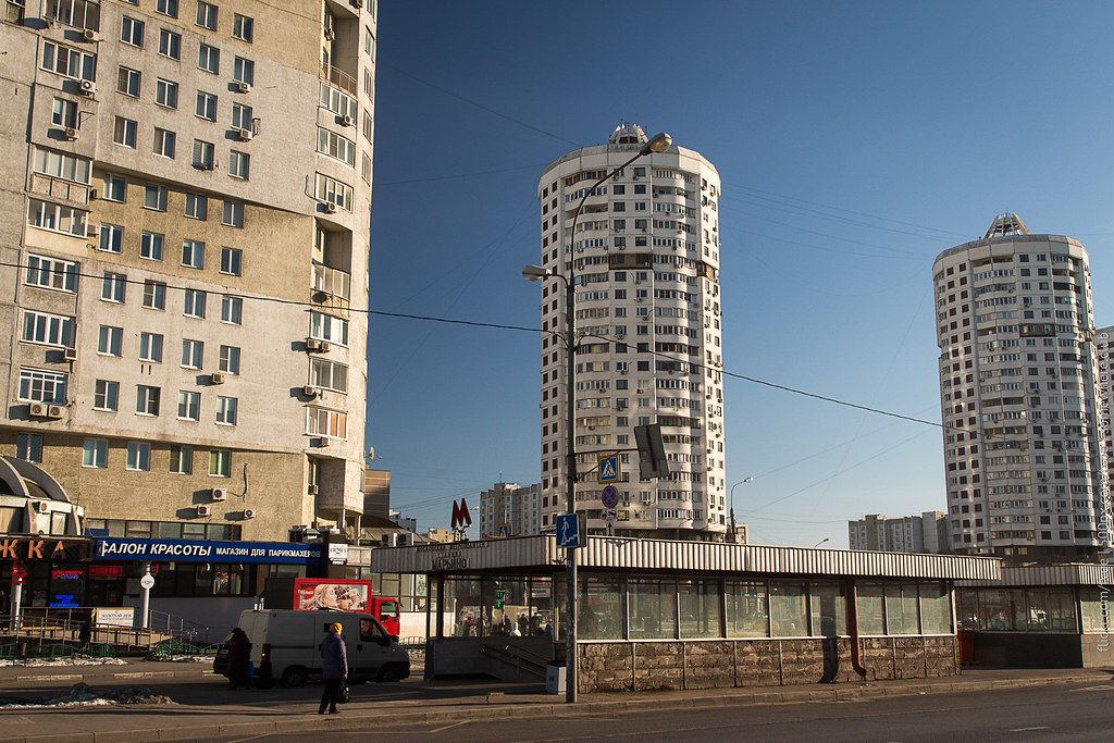 Выход из метро Марьино в Москве