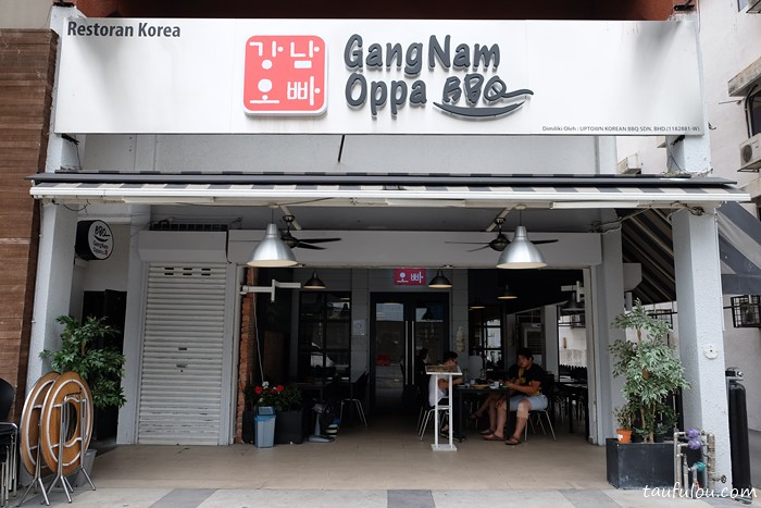 Gangnam Oppa BBQ (1)