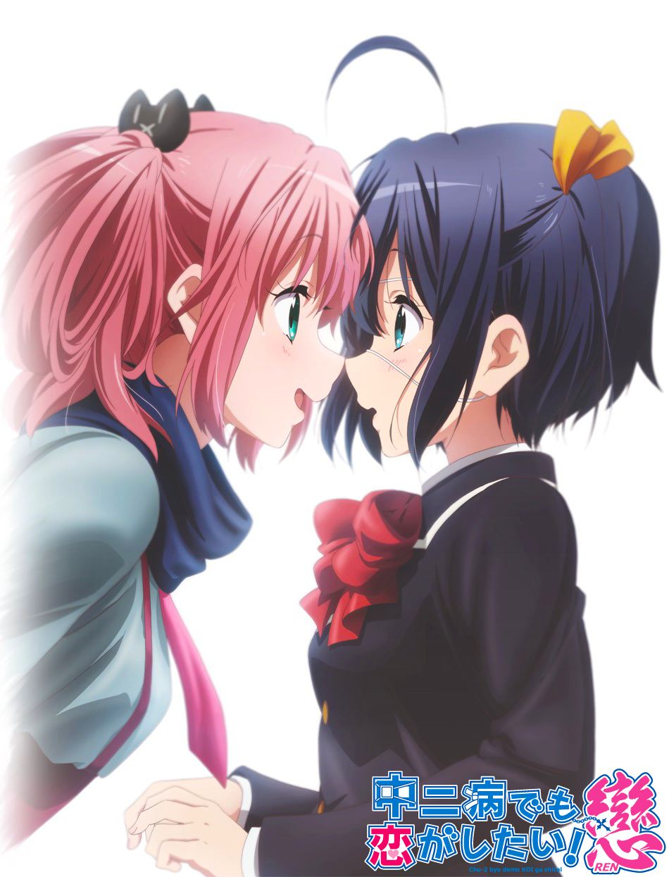 131203(6) - 動畫續集《中二病也想談戀愛! 戀 -REN-》於2014年1月開播、首張「當六花遇見七宮」海報出爐!