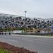 Beijing Olympic Park - 1