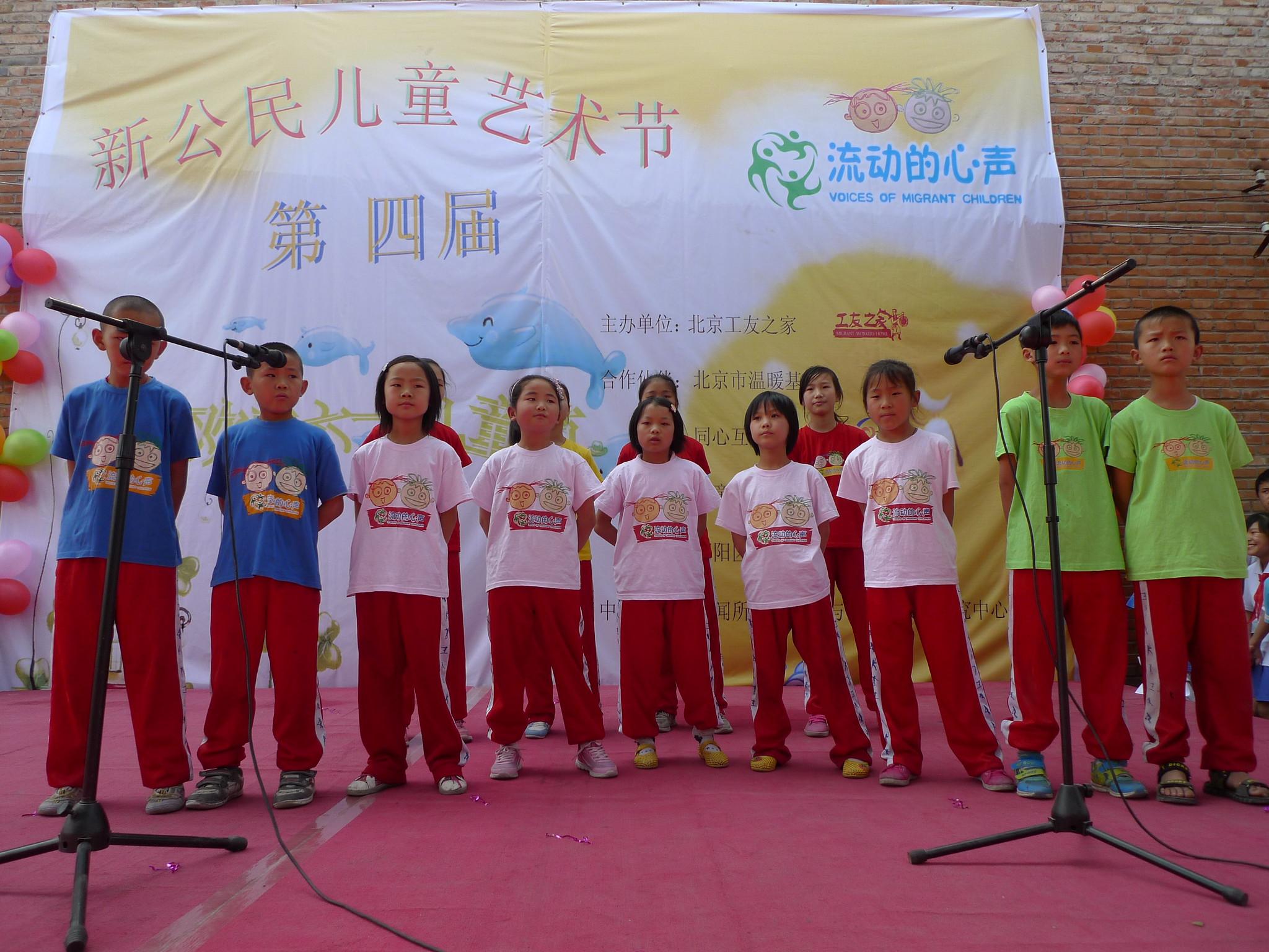 新公民兒童藝術節演出。