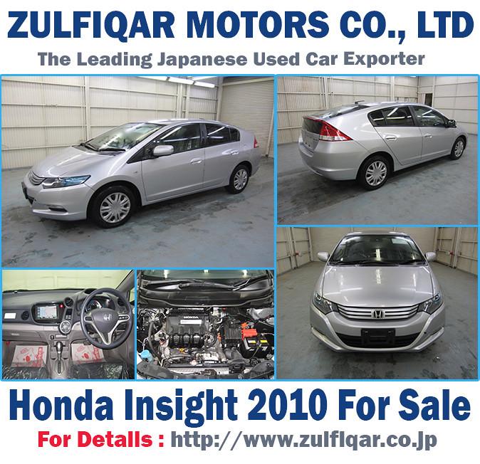 Used Honda Insight 2010 For Sale Zulfiqar Motors Co