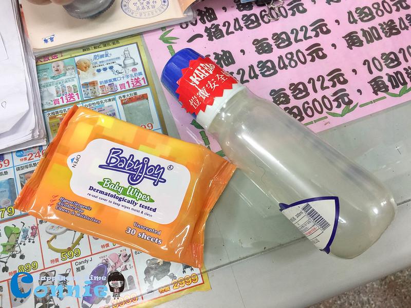 台南媽媽禮藥局