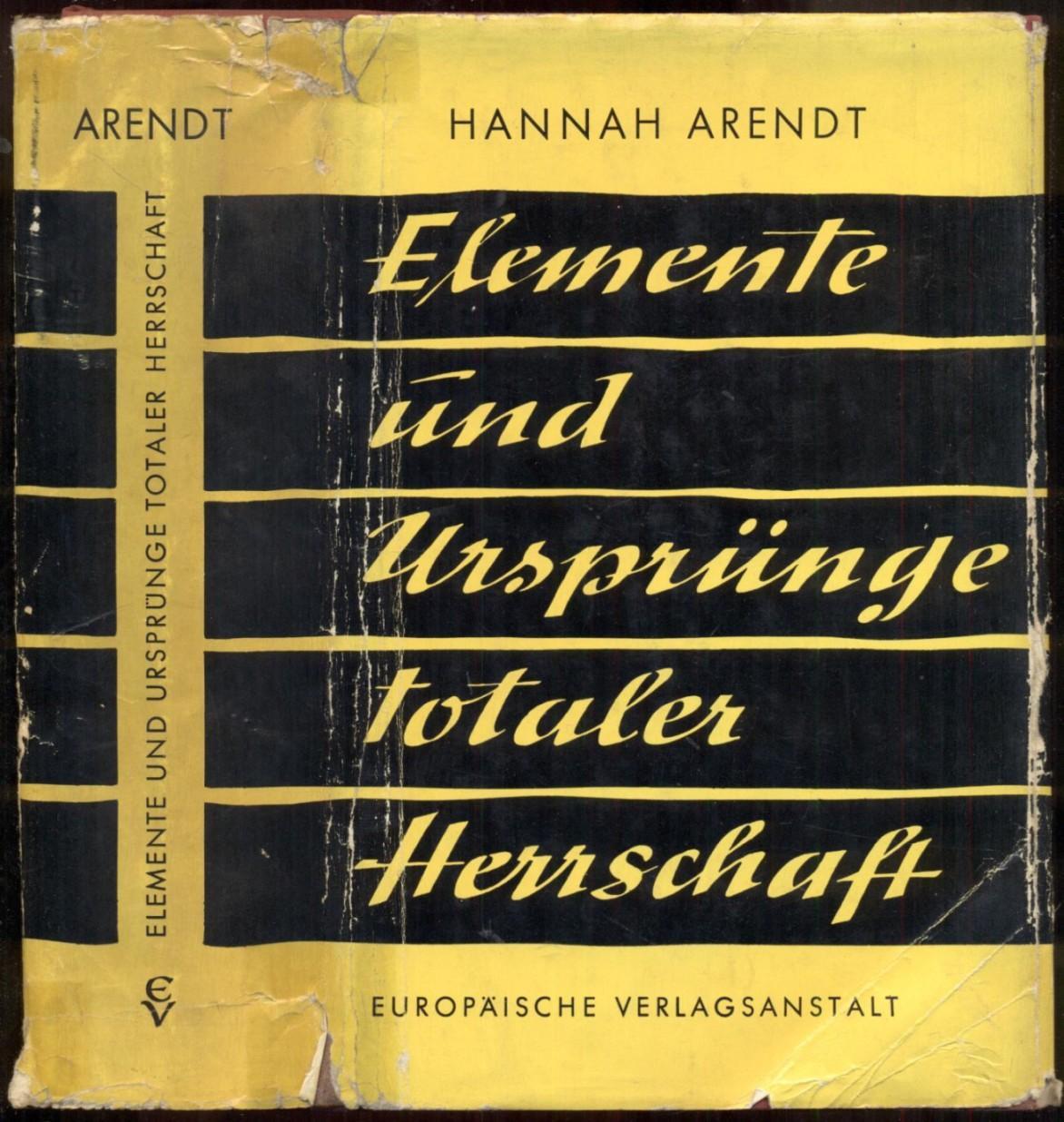 漢娜·鄂蘭《極權主義的起源》。