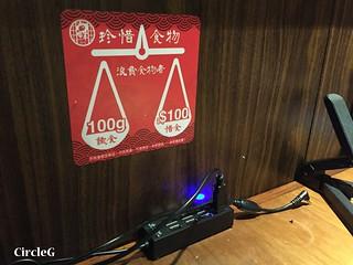 CIRCLEG 尚鮮日式燒肉漁市場 銅鑼灣 金利文廣場 3樓 試食 韓燒 燒肉 刺身 放題 龍蝦 海膽 狸米 香港 (49)