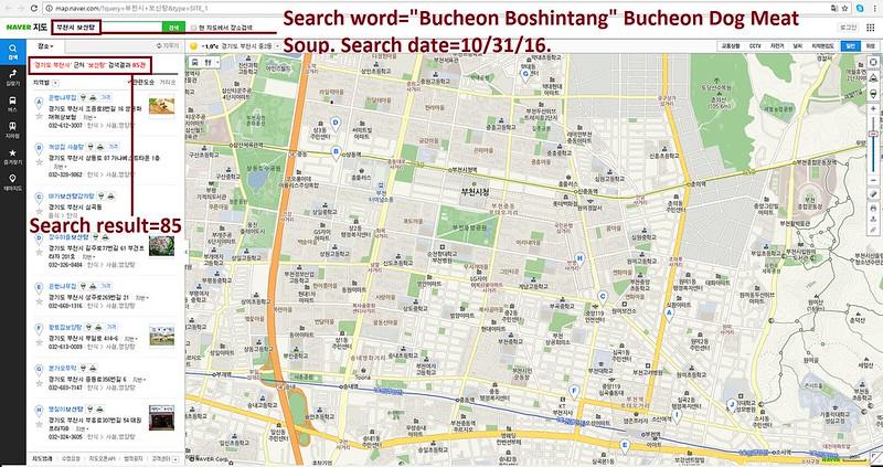 Sister City Campaign – Bucheon, South Korea – Bakersfield, California