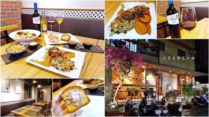 0 Grace Restaurant 東區美食推薦 小酒館