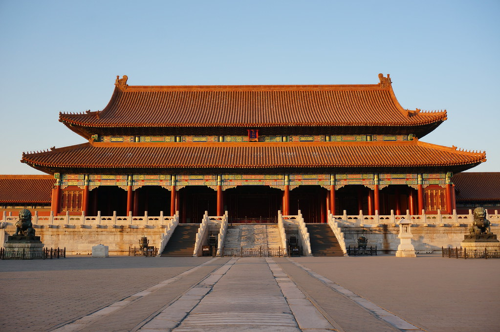 Building Of The Forbidden City