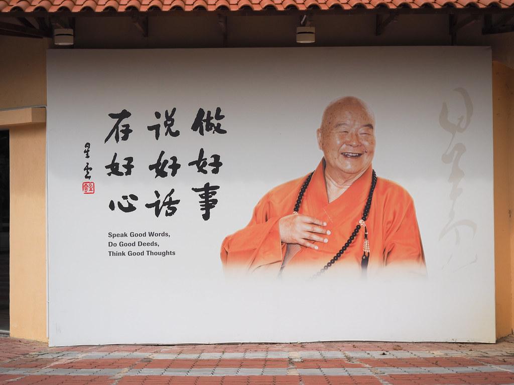 佛光山 Fo Guang Shan @ Jenjarom