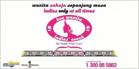 Ladies coach