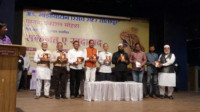 tipu sultan history in marathi pdf