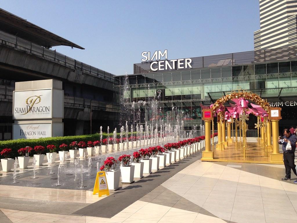 Siam At Siam Design Hotel And Spa