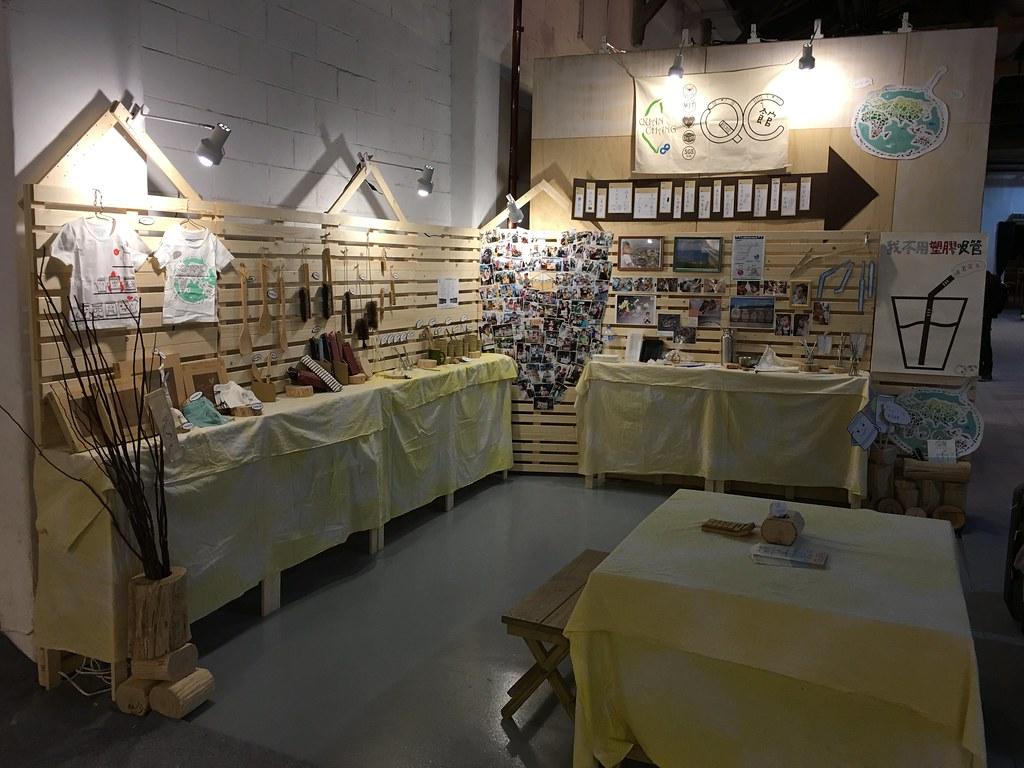 QC館在4月份參與2016年文博會,在現場攤位不僅展出自有商品,也展示其他減塑用品。圖片來源:QC館提供。