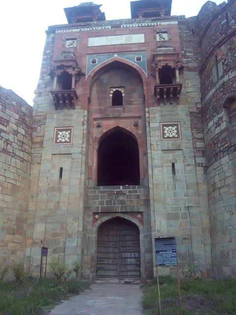 Talaqi Darqaza of Purana Qila