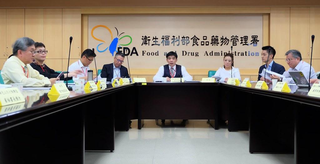 20161122 日本特定地區食品解禁輸台座談會
