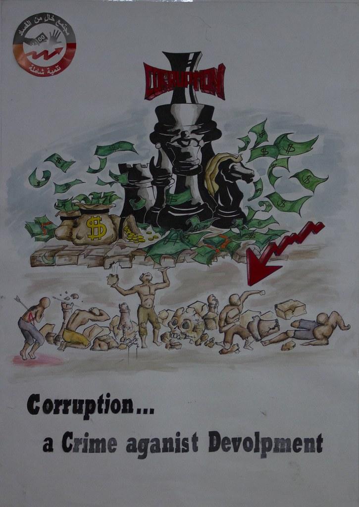 Anti-corruption stock photos