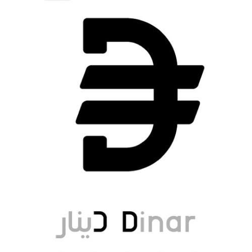 My free design proposal for the jordanian currency symbol dinar 2010 typography jordan