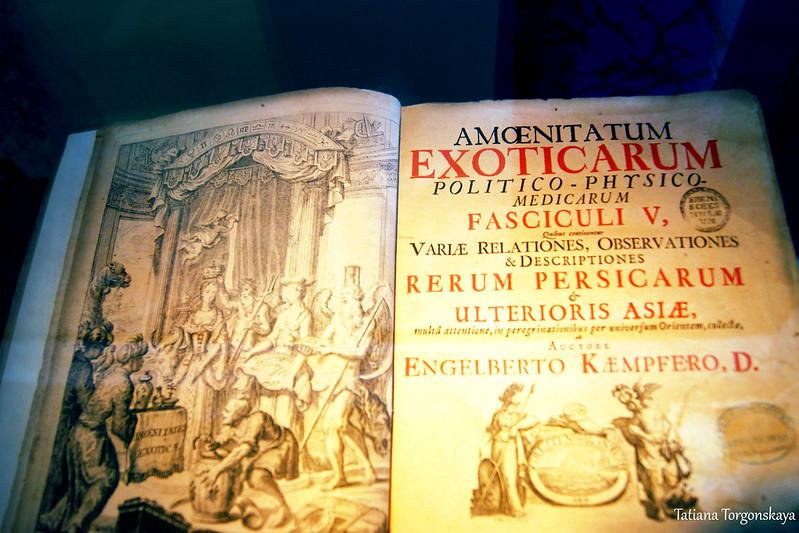 """Книга """"Amoenitatum exoticarum poëtico-politico-physico-medicarum fasciculi V"""""""