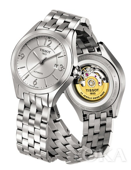 Tiansuo series mini ladies watch
