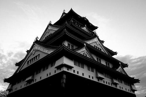 Osaka Castle on DEC 01, 2016 (4)
