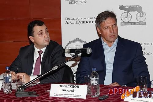 Андрей Перегудов, Мигель Маркарянц
