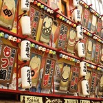 Osaka - Day 2