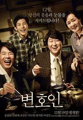 辩护人 변호인 (2013)_这种电影我们什么时候可以拍?