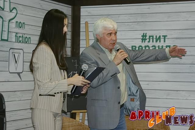 Открытие Московской международной книжной выставки-ярмарки