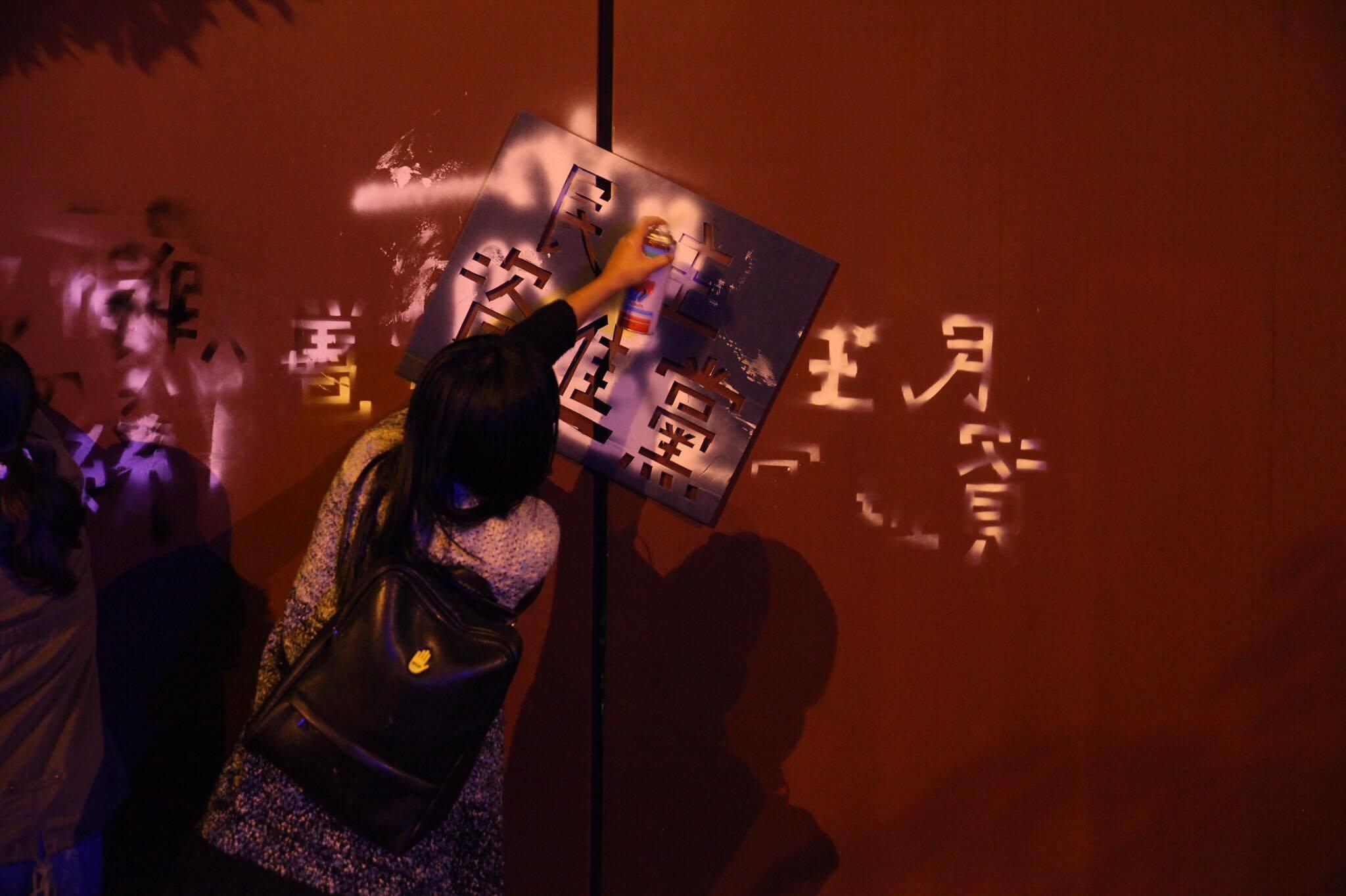 青年团体突袭彩立方平台官邸喷漆。(摄影:陈逸婷)