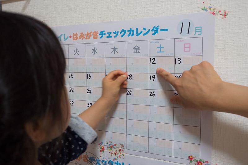 olein_calendar-4