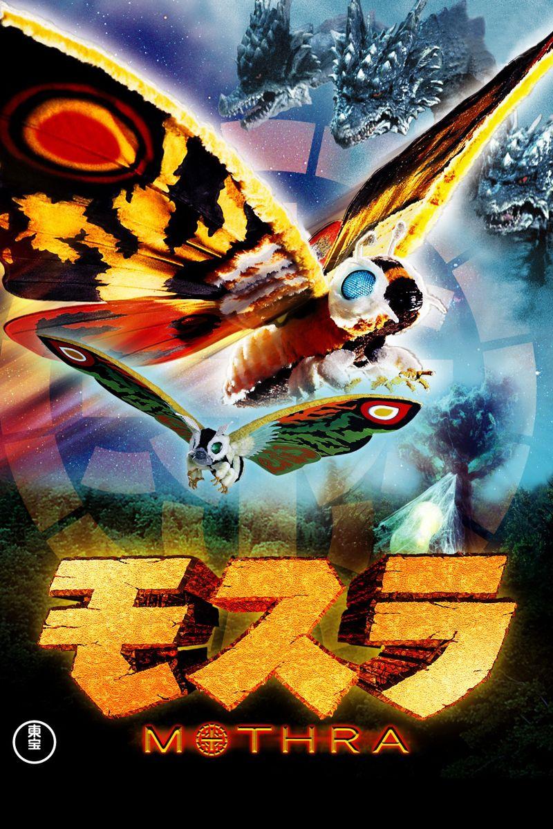 140816 - 好萊塢電影《哥吉拉》第2集上映日公佈、三大怪獸「摩斯拉、王者基多拉、拉頓」即將登場!【2018/7/22更新】