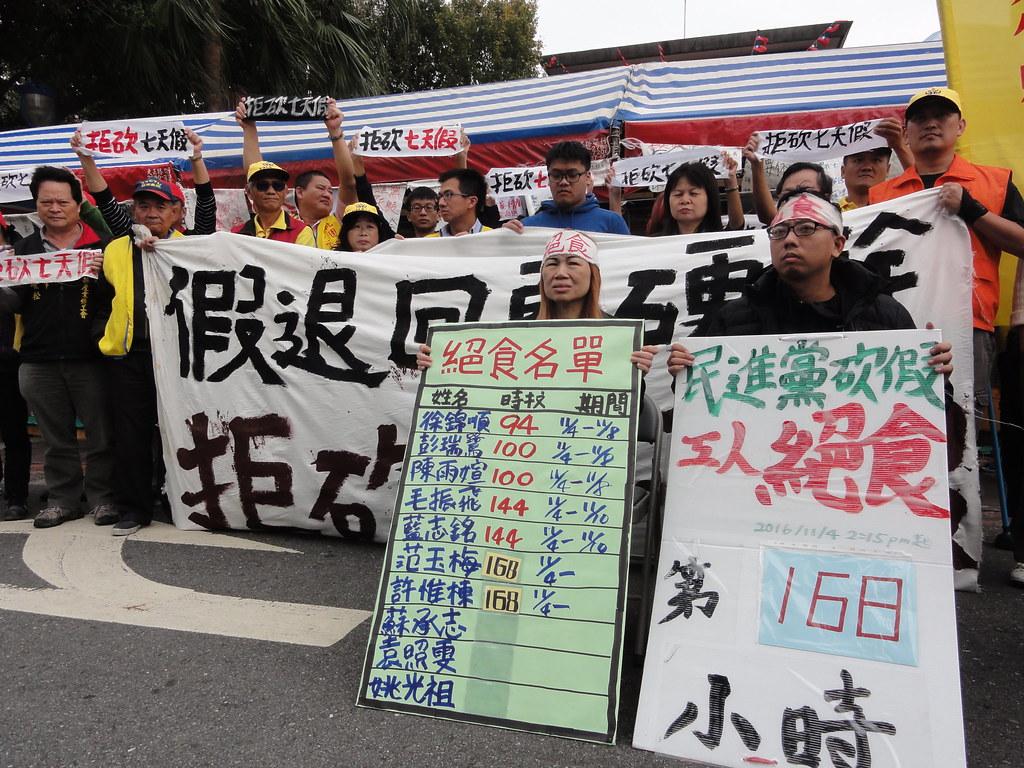 下午兩點,反砍假的兩位工人絕食代表(坐前排者)已絕食168小時。(攝影:張智琦)