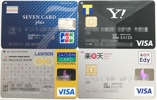 4枚のカード