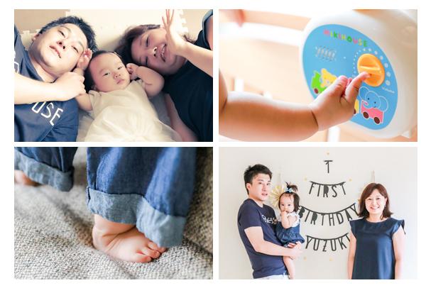 愛知県岩倉市 バースデーフォト 1さいのお誕生日 ドレス 写真撮影 写真館フォトスタジオ 自宅撮影 屋外出張撮影 ロケーションフォト