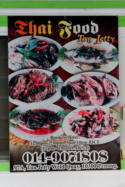 The menu is seafood focussed